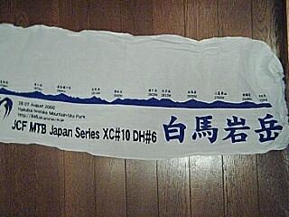 050331_200901.jpg