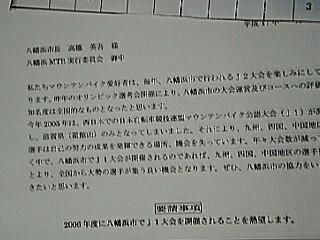 051008_075301.jpg